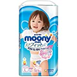 Japanische Windeln Moony PL girl (9-14 kg.) NEW//Japanese diapers nappies - Moony PL girl (9-14 kg.)...