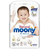 Japanische Pull-up windeln Moony Natural PM (6-10 kg)//Japanese Pull-UP diapers Moony Natural PM (6-10 kg)//Японские трусики Moony Natural PM (6-10 kg)