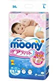 Japanese diapers nappies MOONY L (9-14kg.)// Japanische windeln Moony L 9-14 kg // Японские подгузники Moony L 9-14kg