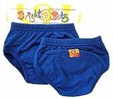 Bright Bots Unterhose für Töpfchentraining, Größe L/24-30Monate, Blau, 2Stück
