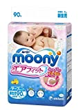 Japanische Windeln Moony NB (new born) 0-5 kg// Japanese diapers - nappies Moony NB (new born) 0-5...