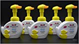 Hipp Babysanft Waschschaum-Ente, 5er Pack (5 x 250ml)