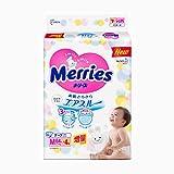 Japanische Windeln Merries M (6-11 kg)// Japanese diapers - nappies Merries M (6-11 kg)//...