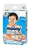 Japanische windeln Moony M (6-11 kg) // Japanese diapers Moony M (6-11 kg) // Японские подгузники Moony M (6-11 kg) NEW