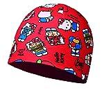 Buff Kinder Hello Kitty Child Microfiber Polar Hat Mütze, Foodie Red, One size