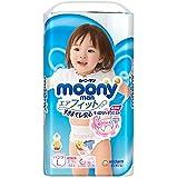 Japanische Windeln Moony PL girl (9-14 kg.) NEW//Japanese diapers nappies - Moony PL girl (9-14 kg.) NEW//Японские подгузники Moony PL girl (9-14 kg.) NEW