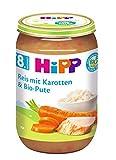 Hipp Reis mit Karotten und Bio-Pute, 6-er Pack (6 x 220 g) - Bio