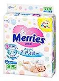 Japanische Windeln Merries S (4-8 kg) // Japanese diapers - nappies Merries S (4-8 kg) //...