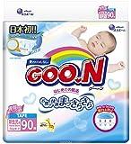 GOO.N Japanische Baby Windeln für Neugeborene Größe XS (2-5 kg) 90 Stück Ultraweiche Superdünne Atmungsaktive Hochsaugfähige Windeln Größe 1