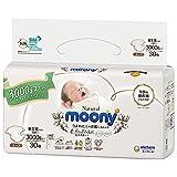 Japanische Windeln Moony NATURAL NB (new born) 0-3 kg//Japanese diapers - nappies Moony NATURAL NB (new born) 0-3 kg//Японские подгузники Moony NATURAL NB (newborn) 0-3 kg