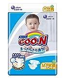 GOO.N Japanische Baby Windeln für Neugeborene Größe M (6-11 kg) 64 Stück Ultraweiche Superdünne...