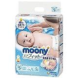 Japanische windeln Moony S (4-8 kg) //Japanese diapers - nappies Moony S (4-8 kg)// Японские...