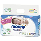 Japanische Windeln Moony NB (new born) 0-3 kg//Japanese diapers - nappies Moony NB (new born) 0-3...