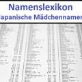 Japanische Mädchennamen